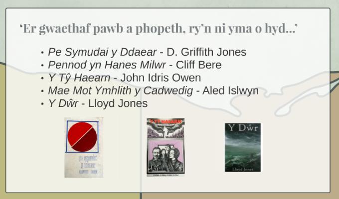 Darlith: 'Pe Symudai'r Ddaear': Delweddau o'r Gymru Ôl-Apocalyptaidd (1964-2009)