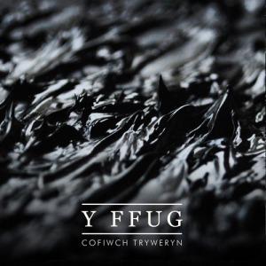 y ffug