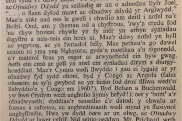 Drama: Cynnyrch Cystadleuaeth y Fedal Ddrama, 'Marc'.