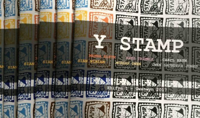 Lansiad Y STAMP