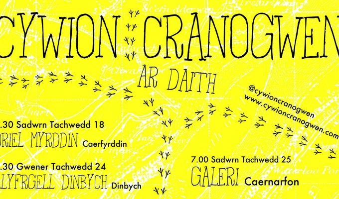 Taith Cywion Cranogwen