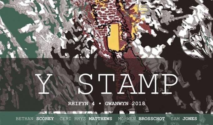 Lansiad Y STAMP4