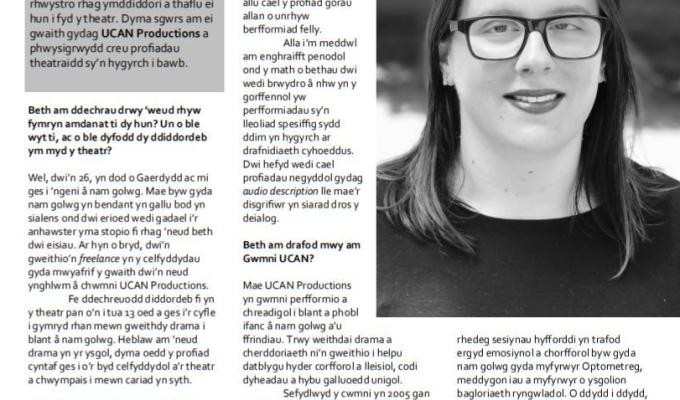 Cyfweliad: Megan John UCAN ar gyfer YStamp